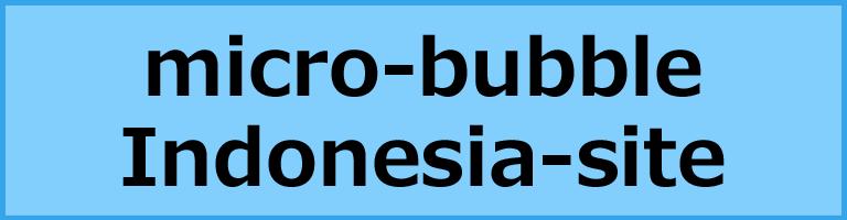 インドネシア語ページ